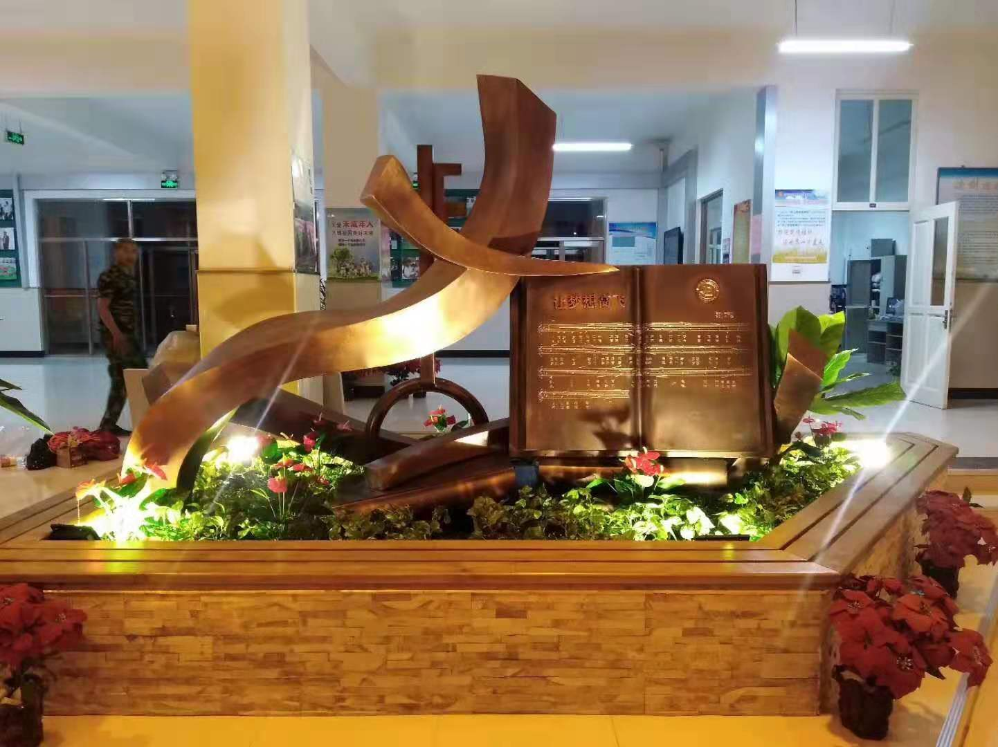 哈尔滨市第七中学主题雕塑7