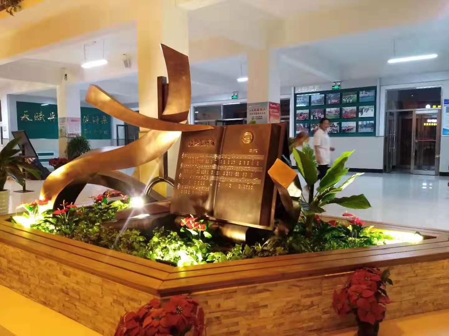 哈尔滨市第七中学主题雕塑8